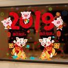 2019新年元旦裝飾品店鋪櫥窗玻璃貼紙貼...