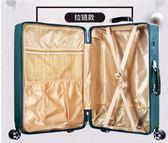 行李箱 拉桿箱行李箱鋁框旅行箱萬向輪密碼箱  莎拉嘿幼