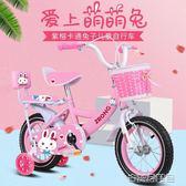 兒童自行車2-5-6-7-8-9-10歲女孩小孩腳踏單車3寶寶4女童車公主款 古梵希DF