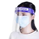 不起霧/全透明防疫面罩,10個一組