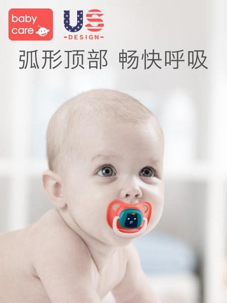 babycare嬰兒安撫奶嘴硅膠超軟安睡型母乳實感仿真新生兒寶寶奶嘴