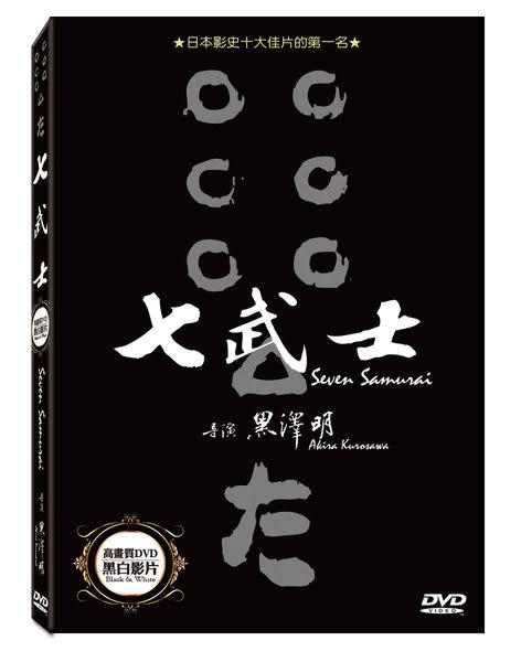 新動國際 【七武士】SEVEN SAMURAI – DVD (黑澤明-高畫質黑白影片)