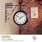雙面鐘 客廳 簡約 靜音 鐵藝 藝術掛鐘...