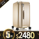 ●贈送精美防塵收納套 ◆貼心3:7比例,單開掀蓋設計 ◆超深大容量,電器用品方便裝