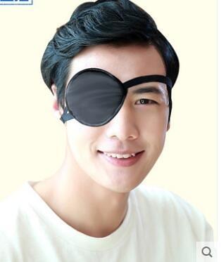 獨眼罩弱視斜視單眼全遮蓋獨眼單成人兒童