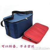 保冷袋 18L簡易折疊保溫包大號戶外冷藏冰包鋁箔保溫袋小號送餐外賣箱DF 瑪麗蘇