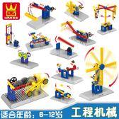 萬格拼裝教學機械組手動積木兒童益智玩具旋轉木馬風車電梯升降機