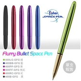 Fisher Space Pen 金色握頭太空筆GFG 彩色系列400B 黑400BB 藍400FF 紫400LG 綠400PP 紫400RC 紅【AH02161 】