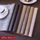 加厚日式餐墊PVC餐桌墊隔熱墊