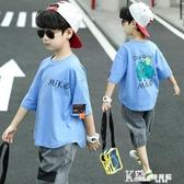 男童短袖T恤夏裝2020新款童裝兒童中大童半袖體恤衫韓版寬鬆潮童A