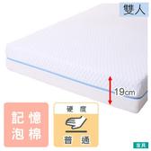 ◎雙人床墊 記憶床墊 接觸涼感 溫度調節 T-FLUM NITORI宜得利家居