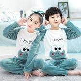 童裝新兒童法蘭絨套裝珊瑚絨男童女童秋冬季中大童睡衣家居服 雙十二全館免運
