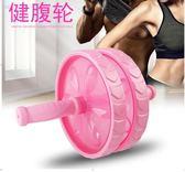 【雙12】全館85折大促健身腹肌輪男馬甲收腹運動滾輪健身器材家用