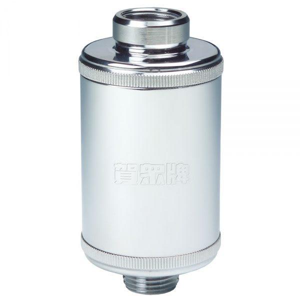 賀眾牌 U-2026 奈米除氯活水器(沐浴用)