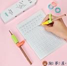 【2個】握筆器糾正學生寫字握筆神器矯正握姿矯正器【淘夢屋】