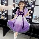 女童旗袍 女童夏裝唐裝2020年夏季兒童漢服中國風襦裙12-15歲女孩 艾維朵
