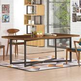 【新北大】✪ C844-2 濱川6.6尺實木餐桌(不含餐椅)-18購
