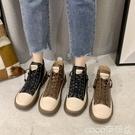 熱賣休閒鞋 高幫鞋女鞋2021爆款秋冬新款百搭加絨保暖棉鞋復古休閒運動板鞋女 coco