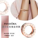 澳洲代購 Pandora 潘朵拉玫瑰金串飾