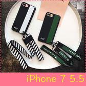 【萌萌噠】iPhone 7 Plus (5.5吋) 創意情侶款 潮牌字母條紋保護殼 全包矽膠軟殼 手機殼 附長短掛繩