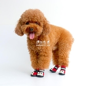 寵物鞋防滑防水小狗狗鞋子泰迪鞋中小型犬寵物鞋博美鞋貴賓犬狗腳套秋冬 伊莎公主