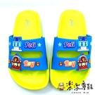 【樂樂童鞋】【台灣製現貨】POLI救援小隊拖鞋-藍綠色 P032 - 現貨 台灣製 男童鞋 兒童拖鞋