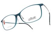 SILHOUETTE 詩樂 光學眼鏡 ST1572 41 6056 (青) 輕量知性方框 鈦眼鏡 #金橘眼鏡