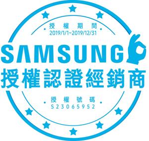 【送基本安裝再送好禮】SAMSUNG 三星 65吋 UA65RU7400WXZW 4K UHD液晶電視 65RU7400