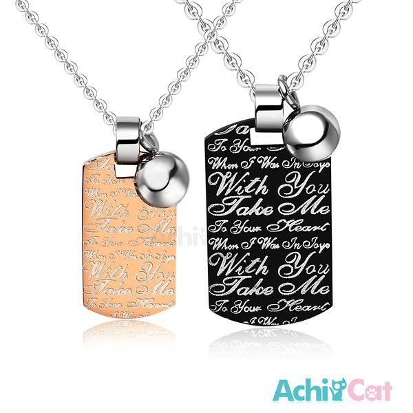 AchiCat 情侶對鍊 白鋼項鍊 等待愛情 單個價格 情人節禮 C1676