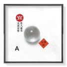 【紅磨坊】天然白水晶球一顆2.9CM 綠...