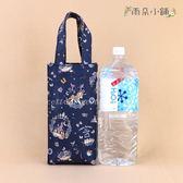 水壺袋 包包 防水包 雨朵小舖 Z-55-164 2000 c.c四角大水壺袋-深藍童話馬奇緣13225