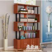 化妝品展示櫃產品櫃美容院展示架飾品展櫃陳列櫃自由組合貨架貨櫃igo     易家樂