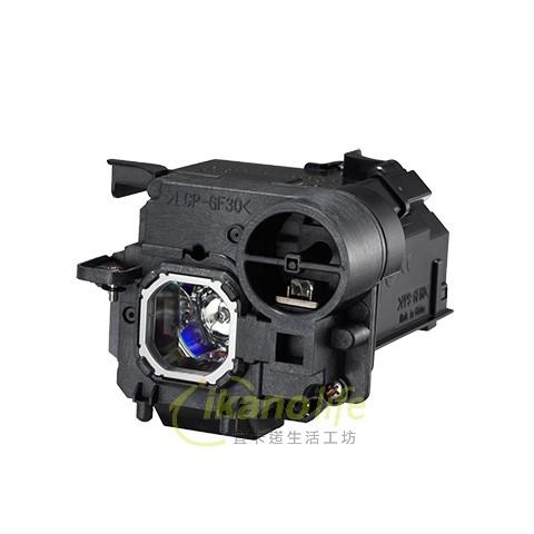 NEC-OEM副廠投影機燈泡NP33LP / 適用機型NP-UM352W