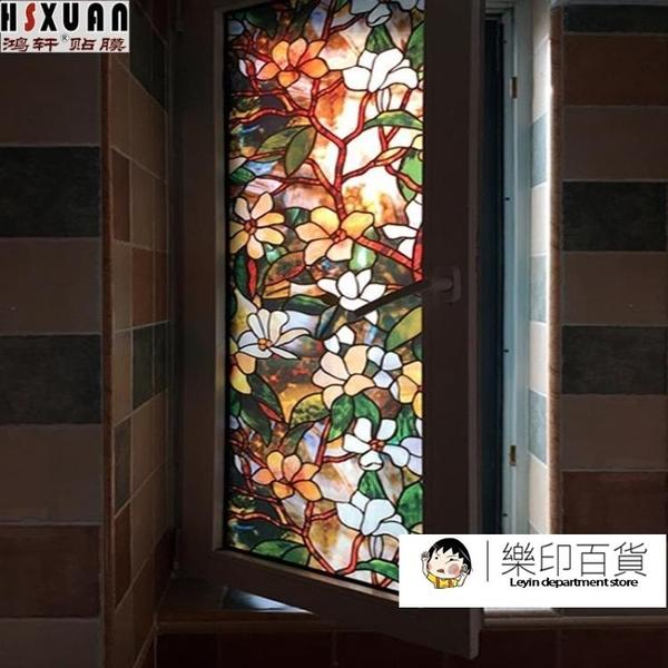 玻璃窗貼 美式貼紙彩色窗紙遮光浴室窗貼窗戶貼紙衛生間玻璃貼紙透光不透明 樂印百貨