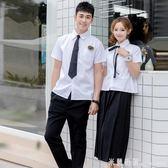 校服 夏季校服套裝長裙JK制服學院風韓國高中學生水手服女韓版畢業班服 米蘭街頭