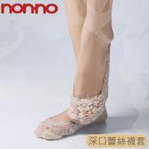 儂儂non-no 深口蕾絲襪套 米色 12雙/組