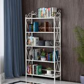 書架—簡易鐵藝書架落地省空間簡約現代置物架多層收納架子創意兒童書櫃 依夏嚴選