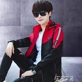 外套男孩韓版潮流帥氣青少年初中學生兒童男裝上衣春秋裝夾克衣服 米娜小鋪