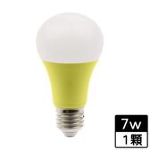 光然 LED驅蚊燈泡(7W)【愛買】