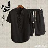 棉麻套裝 中國風男士棉麻短袖短褲兩件套中老年薄款透氣亞麻衣 米蘭shoe