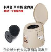坐便椅馬桶成人坐便器移動  【六代單桶廁所】2個顏色