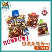 寵物FUN城市│韓國BowWow 起司條100g (雞肉/羊肉/高鈣粽合起司條) 【12包賣場】1.2kg 狗狗零食