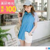 《AB6615-》襯衫領配色拼接高含棉長版上衣 OB嚴選