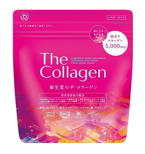 資生堂2020年最新發售 the collagen 膠原蛋白粉 126g