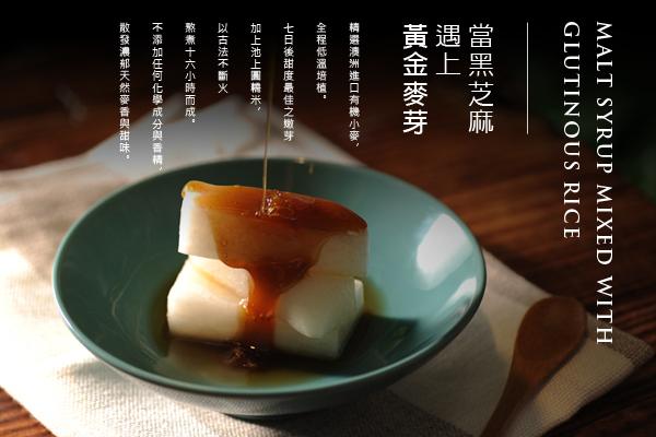 【九品元】頂級綜合芝麻糕(9入/盒) x 1盒