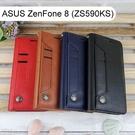 多卡夾真皮皮套 ASUS ZenFone 8 (ZS590KS) (5.92吋)
