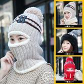 帽子女秋冬季騎車加絨毛線帽韓版百搭針織帽女士冬天護耳保暖防風