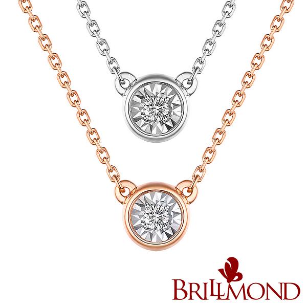 鑽石項鍊 BRILLMOND 經典閃耀18K金美鑽套鍊(四款選)~4/05-4/11 鑽石升等為F/VS2