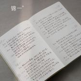 厚大學生日程計劃本筆記本子日記本女每日365日工作計劃本JD【限時搶購】