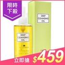 DHC 深層卸妝油200ml【小三美日】卸粧油盒裝 原價$559